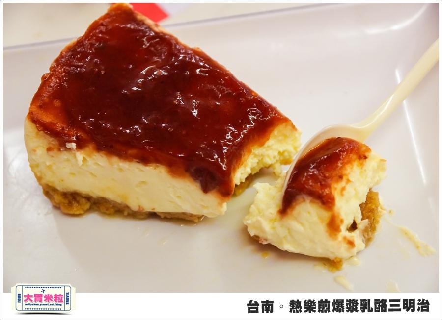 台南國華街美食@熱樂煎爆漿乳酪三明治@大胃米粒0052.jpg