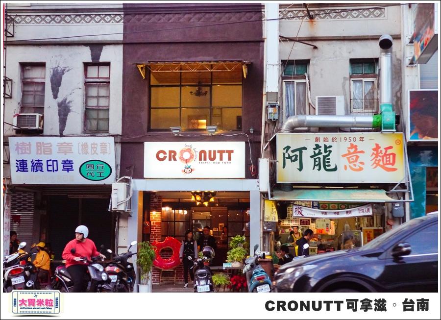 CRONUTT可拿滋台南店@紐約可頌甜甜圈@大胃米粒0001.jpg