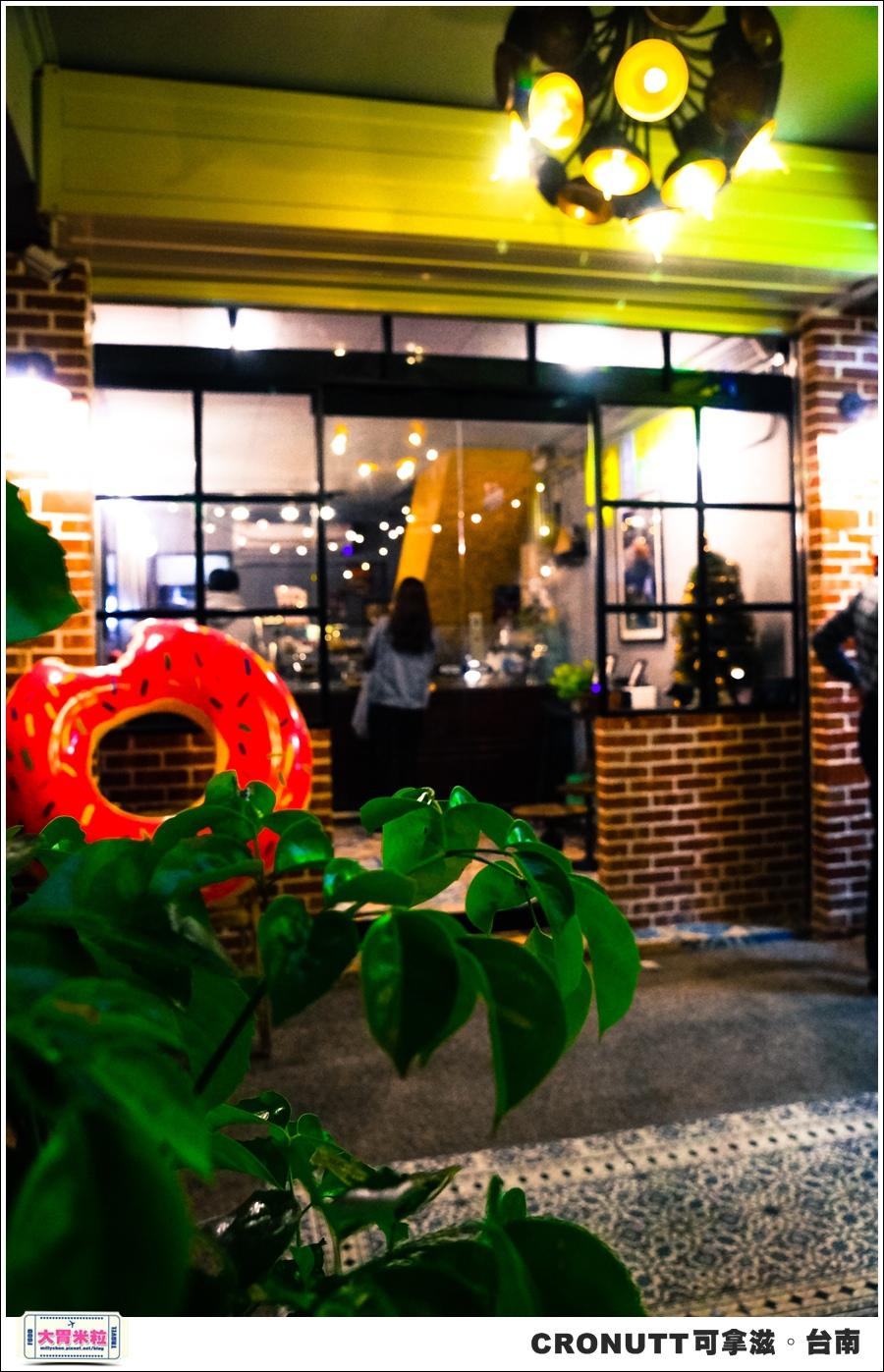 CRONUTT可拿滋台南店@紐約可頌甜甜圈@大胃米粒0002.jpg