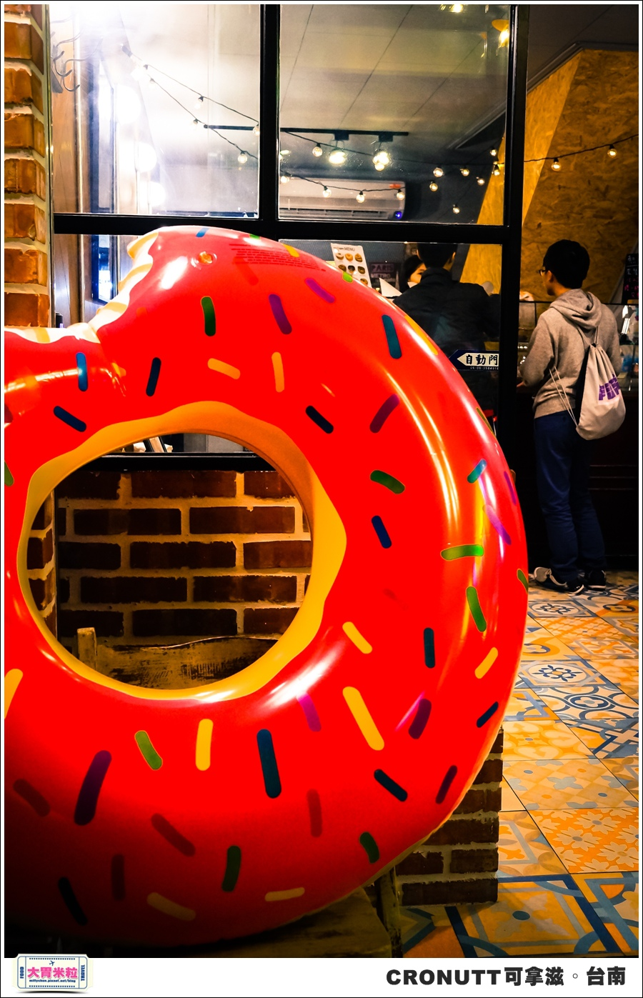CRONUTT可拿滋台南店@紐約可頌甜甜圈@大胃米粒0004.jpg