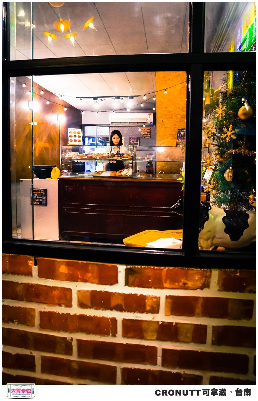CRONUTT可拿滋台南店@紐約可頌甜甜圈@大胃米粒0005.jpg