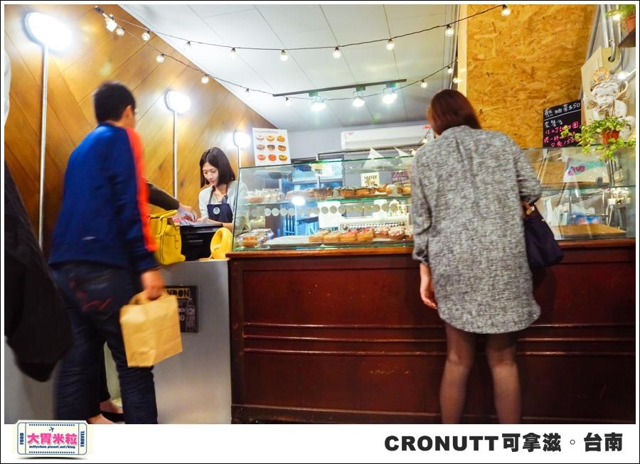 CRONUTT可拿滋台南店@紐約可頌甜甜圈@大胃米粒0006.jpg