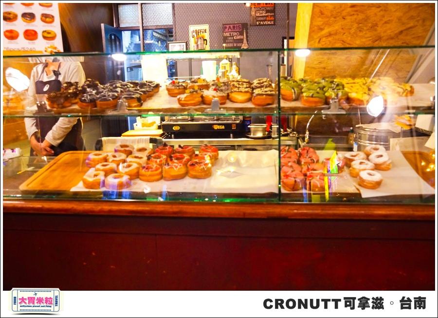 CRONUTT可拿滋台南店@紐約可頌甜甜圈@大胃米粒0008.jpg