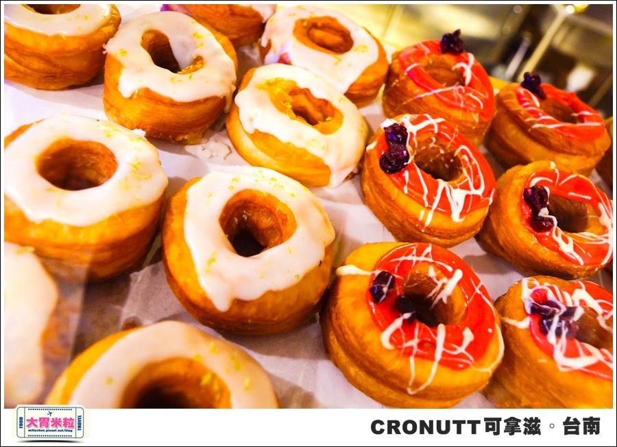 CRONUTT可拿滋台南店@紐約可頌甜甜圈@大胃米粒0009.jpg