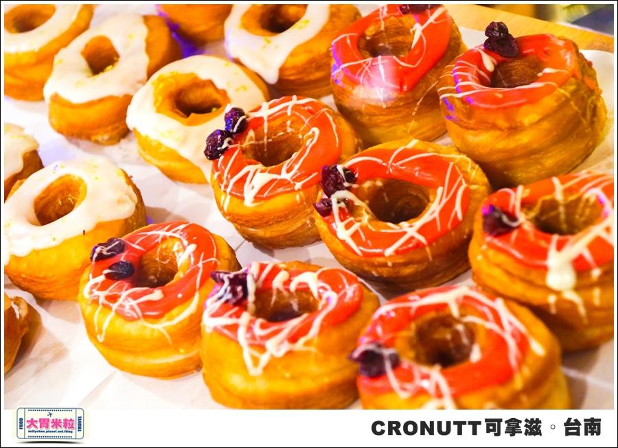 CRONUTT可拿滋台南店@紐約可頌甜甜圈@大胃米粒0010.jpg