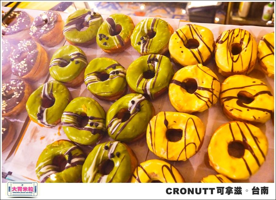 CRONUTT可拿滋台南店@紐約可頌甜甜圈@大胃米粒0011.jpg