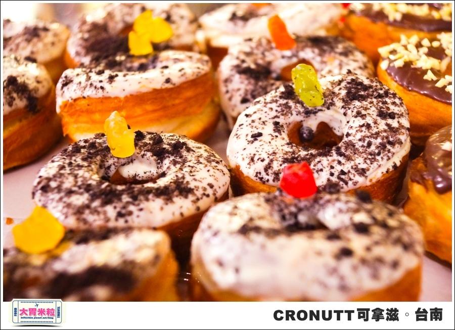 CRONUTT可拿滋台南店@紐約可頌甜甜圈@大胃米粒0012.jpg