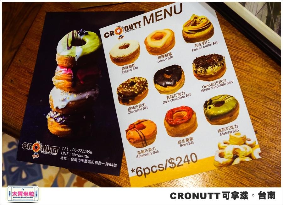 CRONUTT可拿滋台南店@紐約可頌甜甜圈@大胃米粒0015.jpg