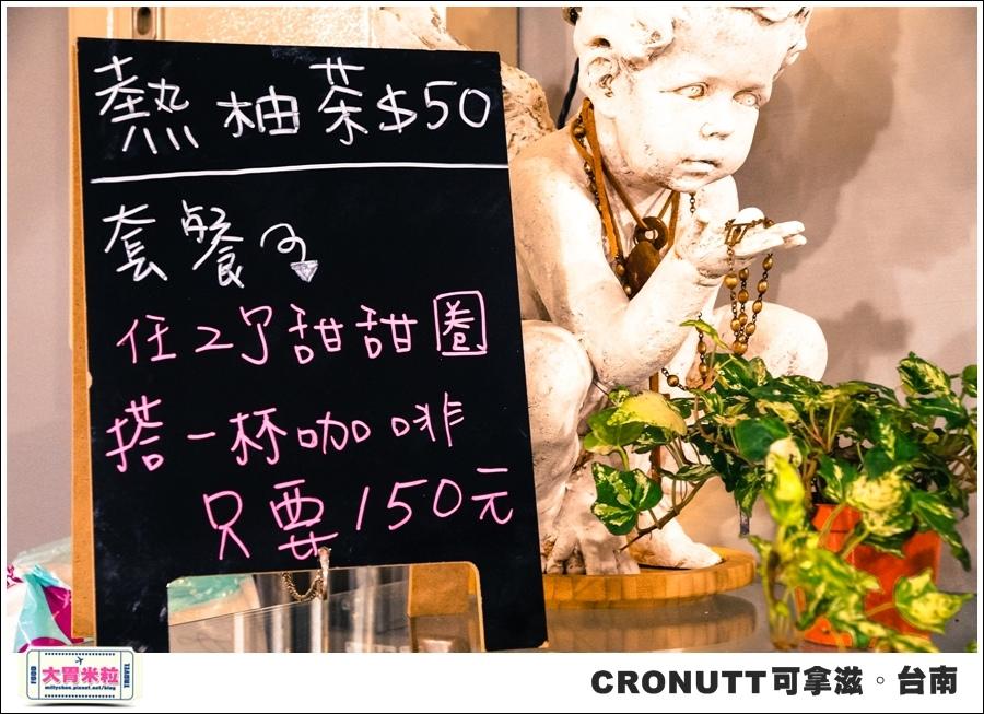 CRONUTT可拿滋台南店@紐約可頌甜甜圈@大胃米粒0016.jpg