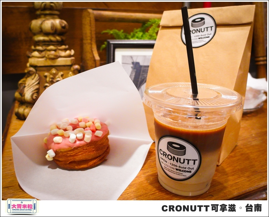 CRONUTT可拿滋台南店@紐約可頌甜甜圈@大胃米粒0017.jpg