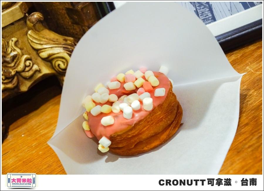 CRONUTT可拿滋台南店@紐約可頌甜甜圈@大胃米粒0018.jpg