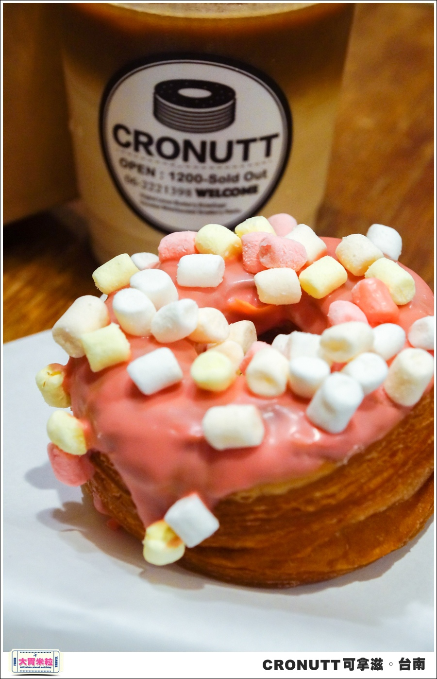 CRONUTT可拿滋台南店@紐約可頌甜甜圈@大胃米粒0019.jpg