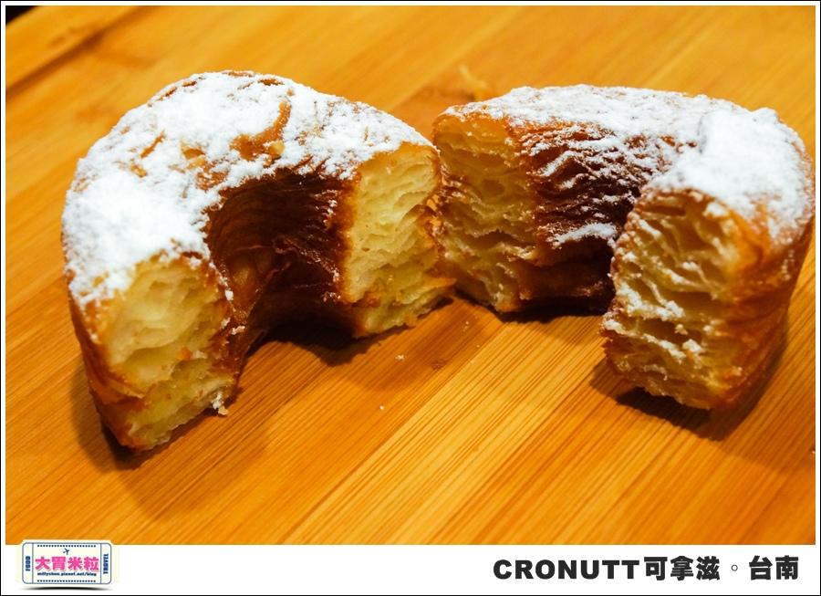 CRONUTT可拿滋台南店@紐約可頌甜甜圈@大胃米粒0021.jpg