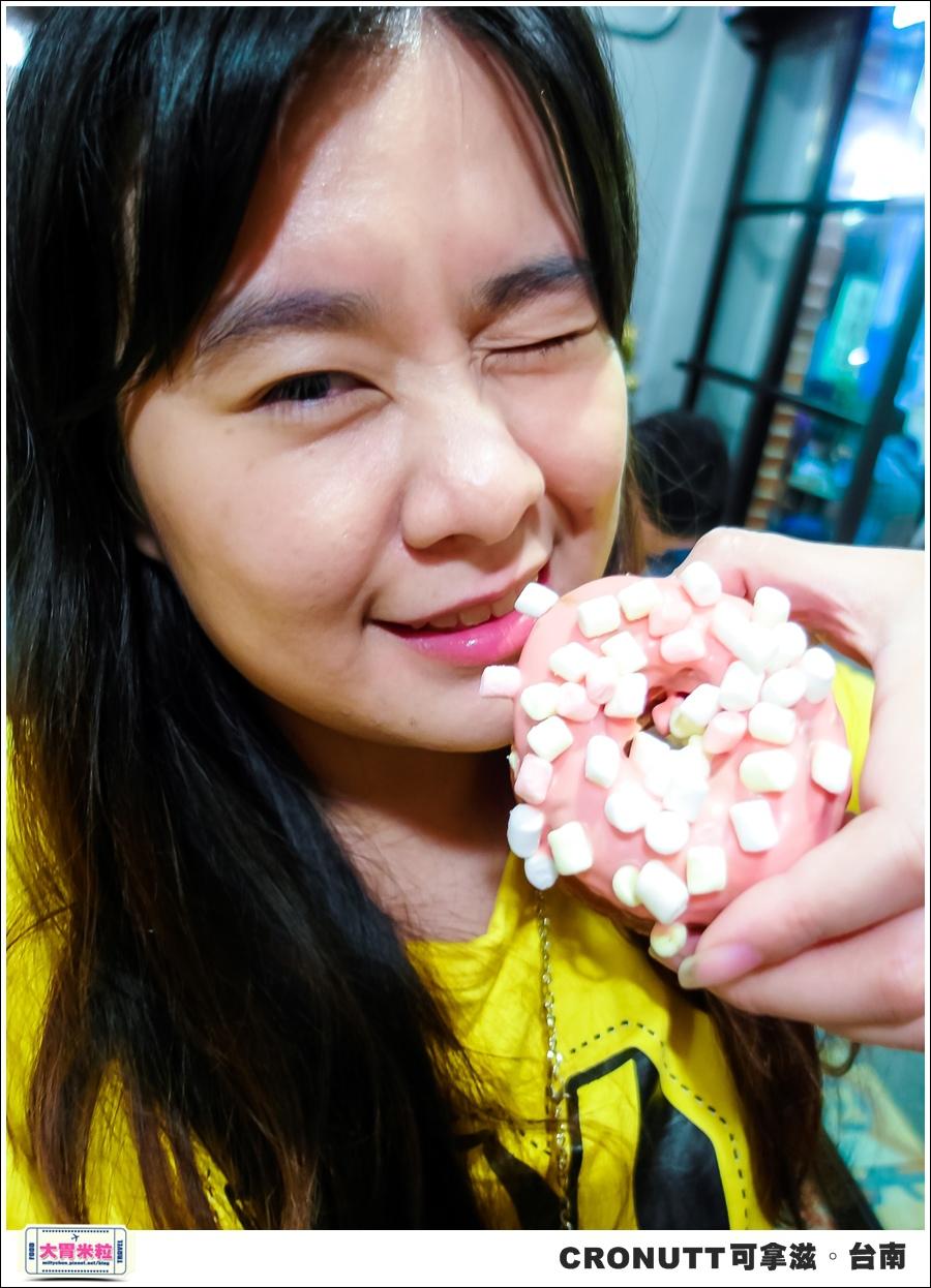 CRONUTT可拿滋台南店@紐約可頌甜甜圈@大胃米粒0022.jpg