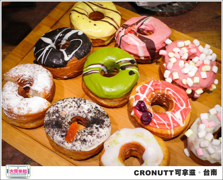 CRONUTT可拿滋台南店@紐約可頌甜甜圈@大胃米粒0031.jpg