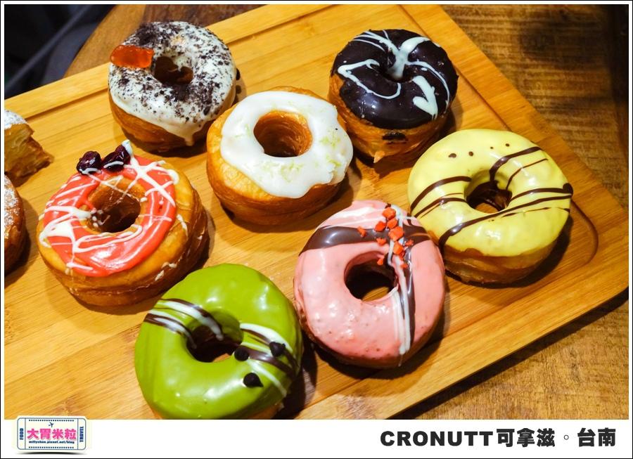 CRONUTT可拿滋台南店@紐約可頌甜甜圈@大胃米粒0032.jpg