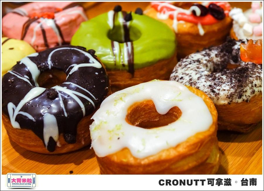 CRONUTT可拿滋台南店@紐約可頌甜甜圈@大胃米粒0033.jpg