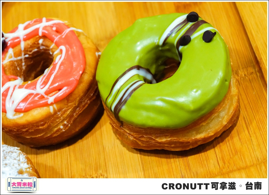 CRONUTT可拿滋台南店@紐約可頌甜甜圈@大胃米粒0034.jpg