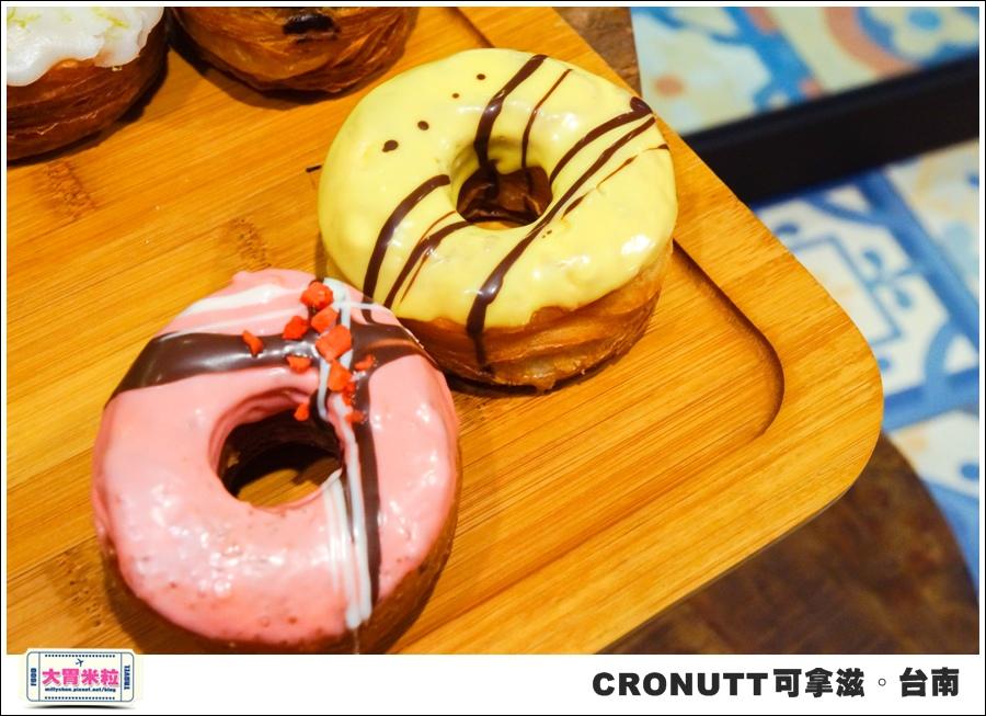 CRONUTT可拿滋台南店@紐約可頌甜甜圈@大胃米粒0035.jpg