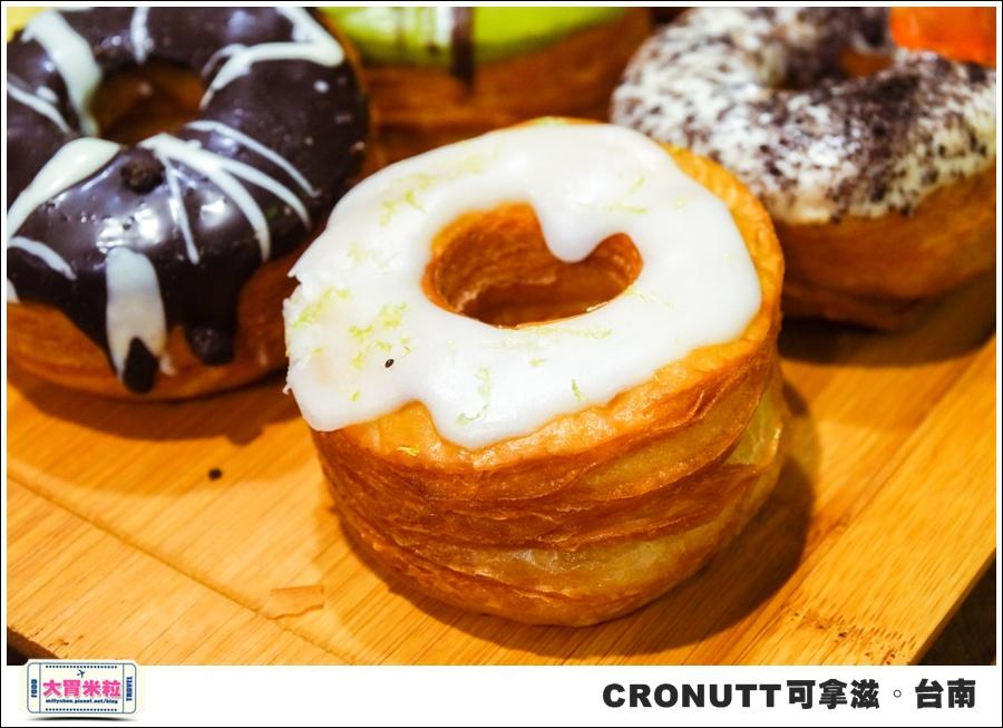 CRONUTT可拿滋台南店@紐約可頌甜甜圈@大胃米粒0038.jpg
