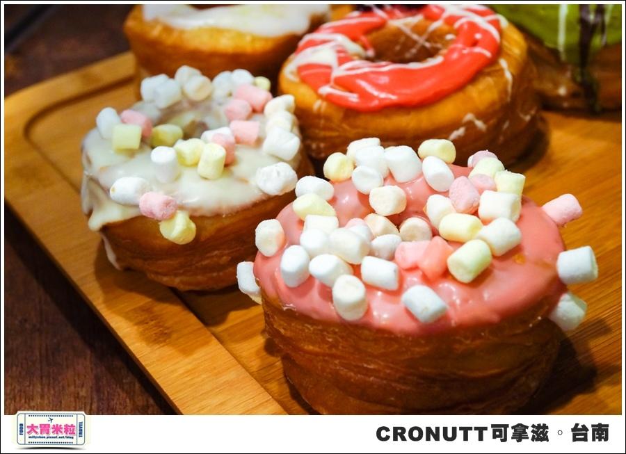 CRONUTT可拿滋台南店@紐約可頌甜甜圈@大胃米粒0039.jpg