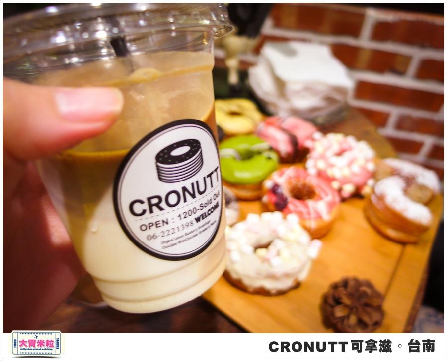 CRONUTT可拿滋台南店@紐約可頌甜甜圈@大胃米粒0042.jpg