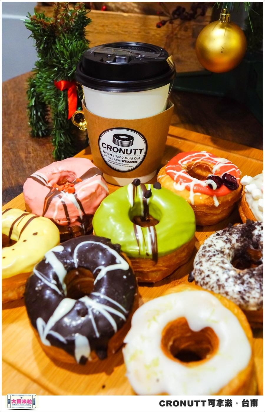 CRONUTT可拿滋台南店@紐約可頌甜甜圈@大胃米粒0043.jpg