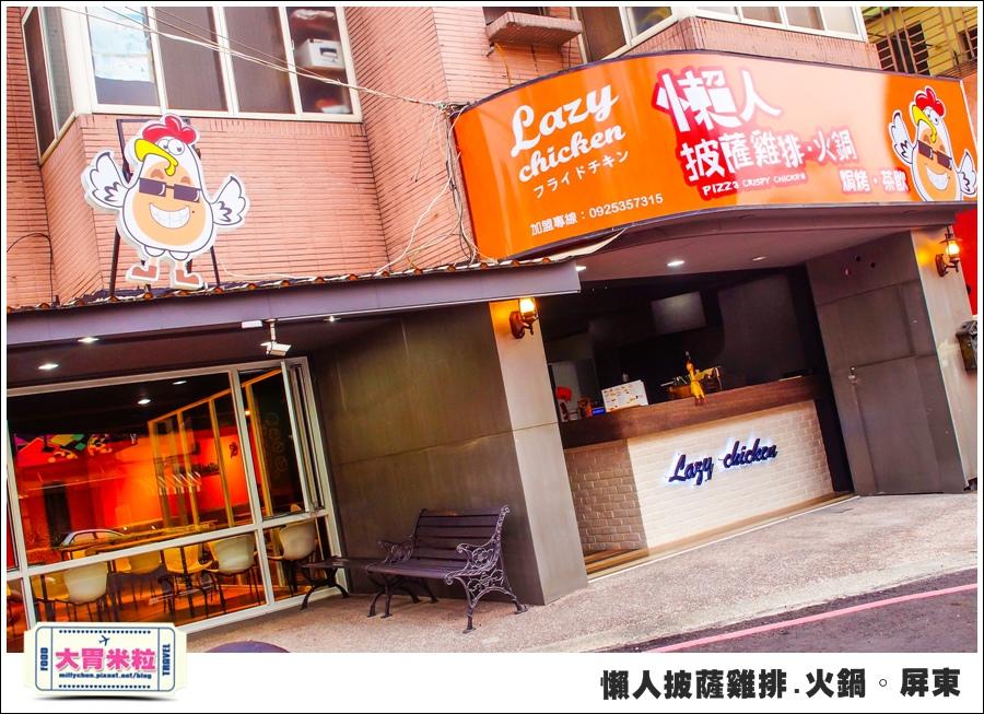 屏東平價簡餐@懶人披薩雞排火鍋屏東@大胃米粒0001.jpg