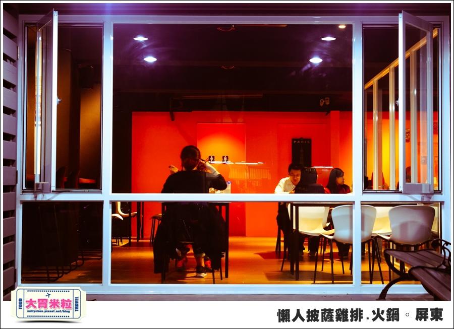 屏東平價簡餐@懶人披薩雞排火鍋屏東@大胃米粒0003.jpg