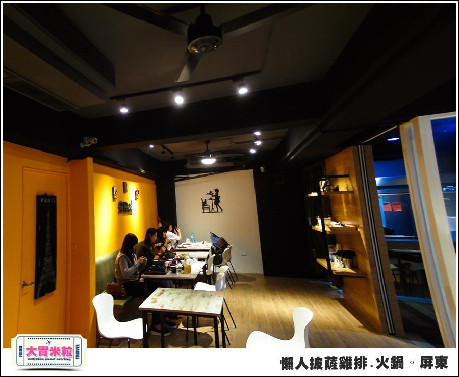 屏東平價簡餐@懶人披薩雞排火鍋屏東@大胃米粒0007.jpg