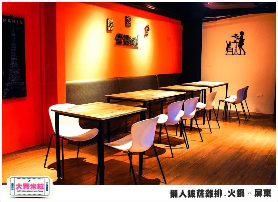 屏東平價簡餐@懶人披薩雞排火鍋屏東@大胃米粒0008.jpg
