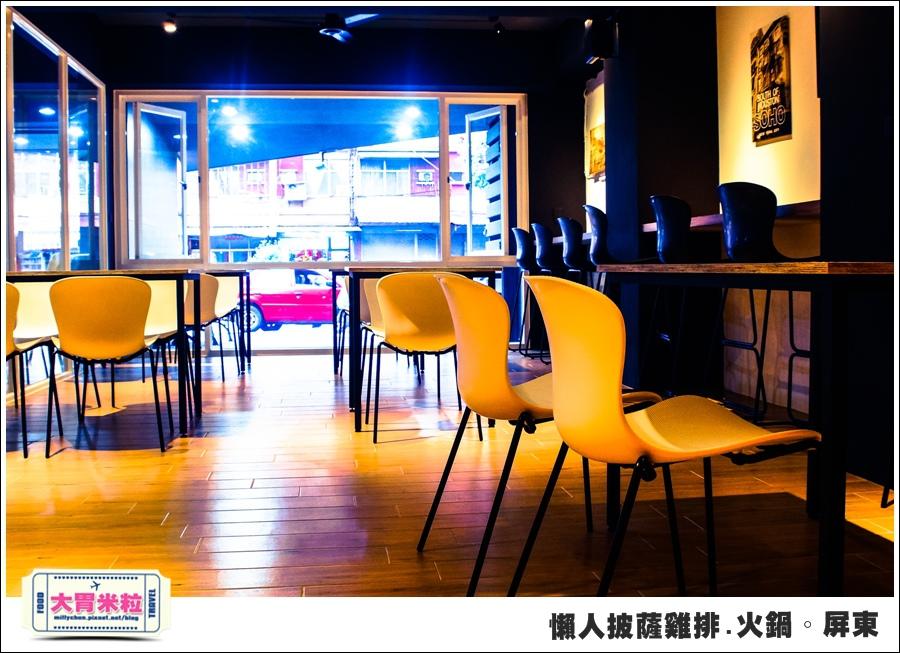 屏東平價簡餐@懶人披薩雞排火鍋屏東@大胃米粒0012.jpg