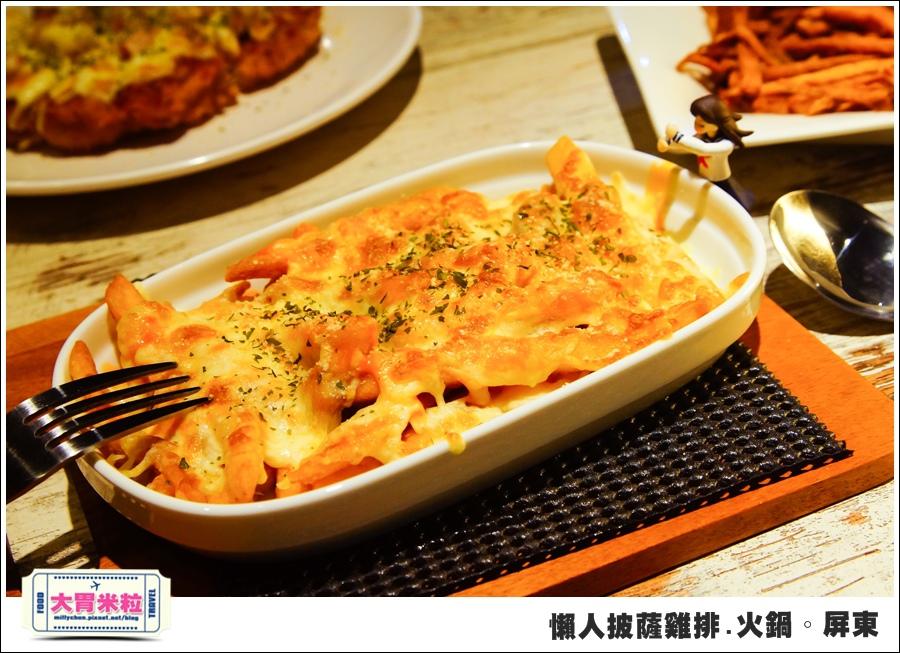 屏東平價簡餐@懶人披薩雞排火鍋屏東@大胃米粒0022.jpg