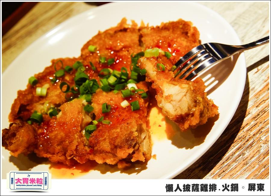 屏東平價簡餐@懶人披薩雞排火鍋屏東@大胃米粒0034.jpg