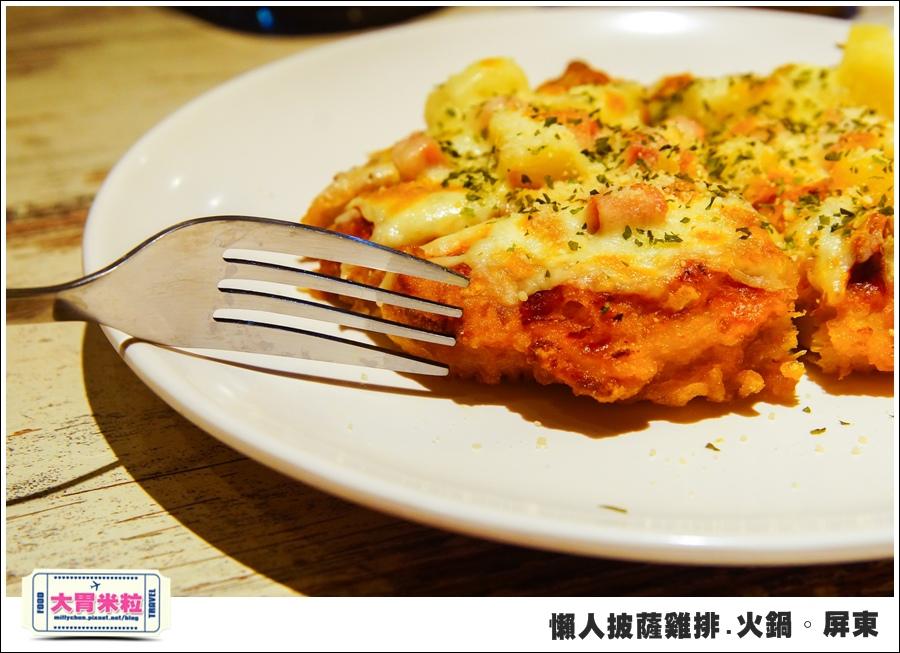 屏東平價簡餐@懶人披薩雞排火鍋屏東@大胃米粒0036.jpg