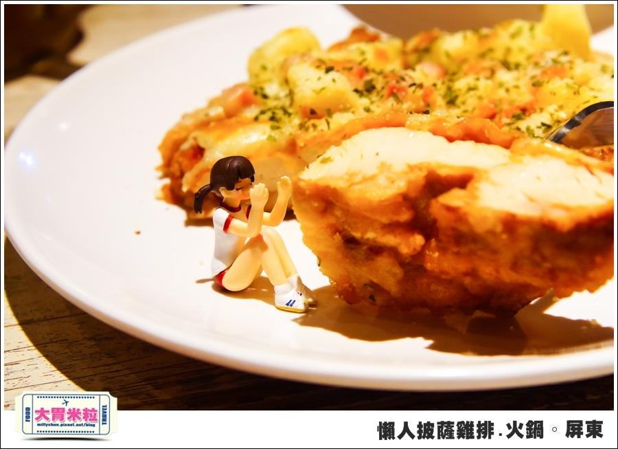 屏東平價簡餐@懶人披薩雞排火鍋屏東@大胃米粒0038.jpg