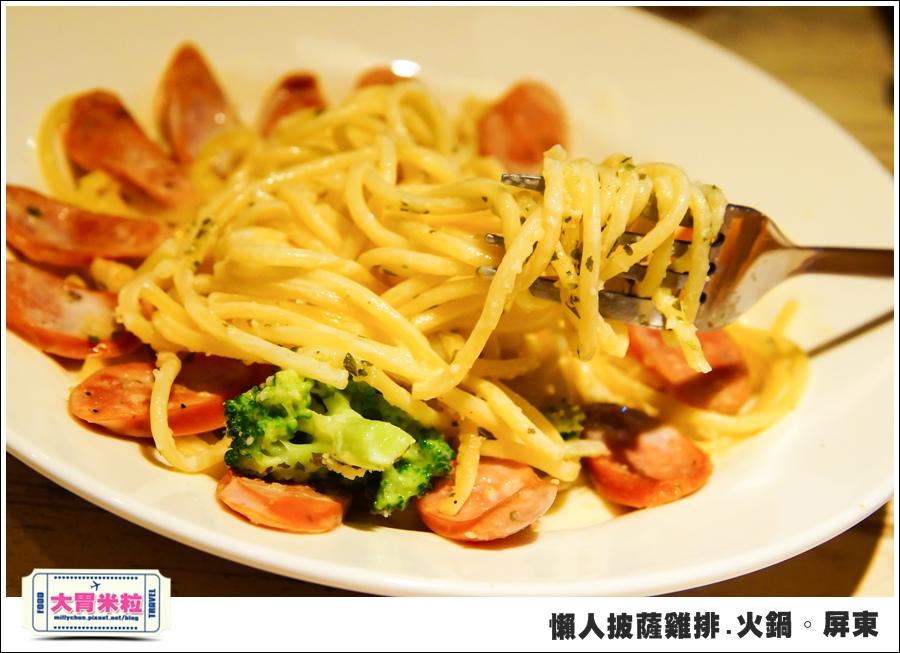 屏東平價簡餐@懶人披薩雞排火鍋屏東@大胃米粒0041.jpg