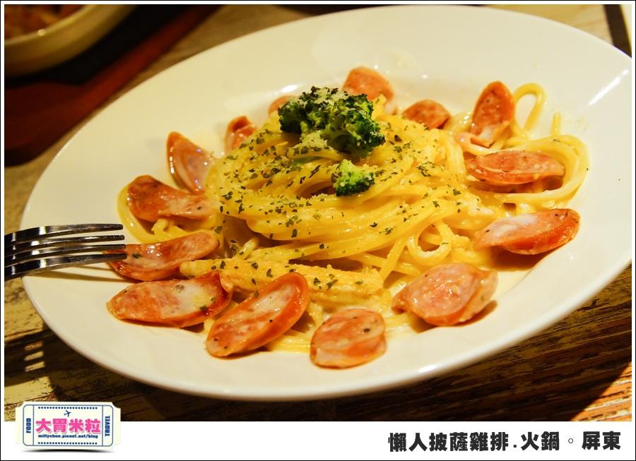 屏東平價簡餐@懶人披薩雞排火鍋屏東@大胃米粒0040.jpg