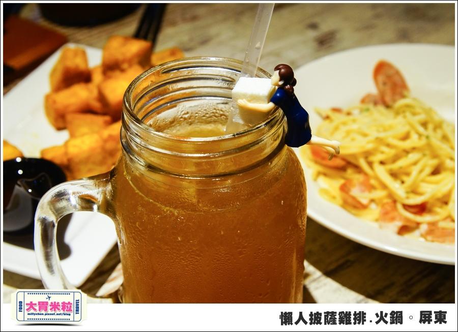 屏東平價簡餐@懶人披薩雞排火鍋屏東@大胃米粒0050.jpg