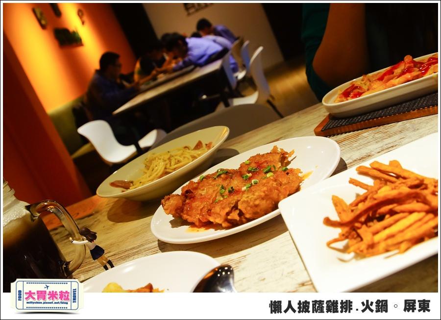 屏東平價簡餐@懶人披薩雞排火鍋屏東@大胃米粒0055.jpg