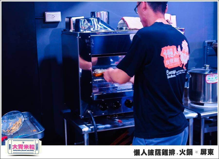 屏東平價簡餐@懶人披薩雞排火鍋屏東@大胃米粒0057.jpg
