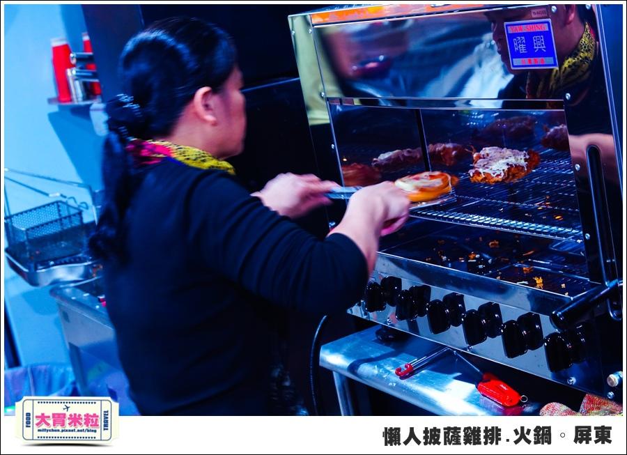 屏東平價簡餐@懶人披薩雞排火鍋屏東@大胃米粒0058.jpg