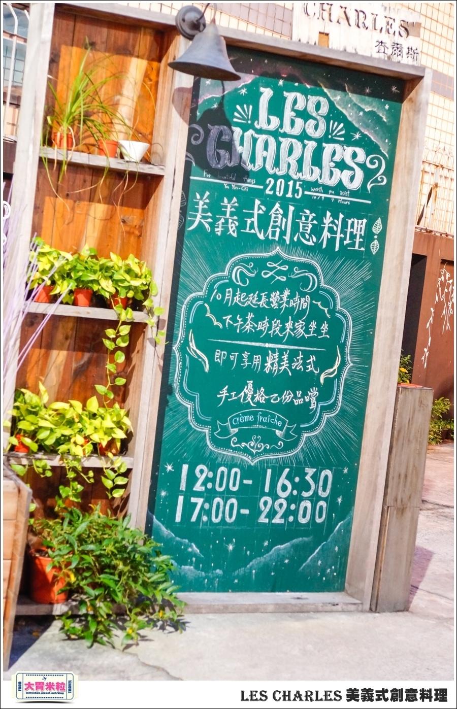 高雄Les Charles美義式餐廳@查爾斯廚房@大胃米粒0003.jpg