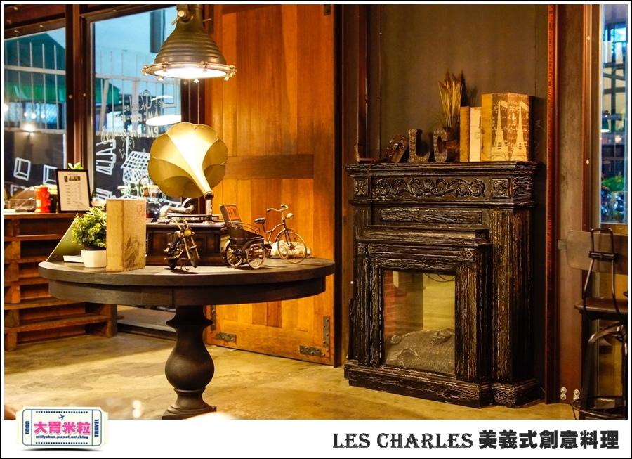 高雄Les Charles美義式餐廳@查爾斯廚房@大胃米粒0004.jpg