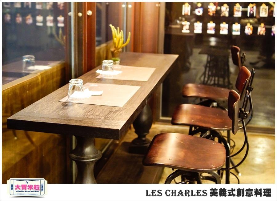 高雄Les Charles美義式餐廳@查爾斯廚房@大胃米粒0007.jpg