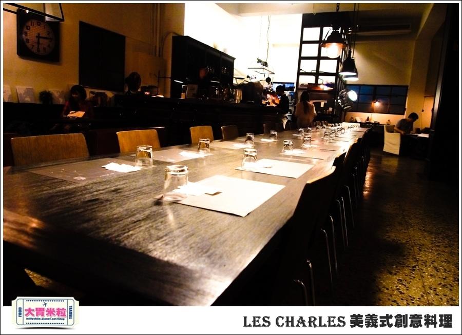高雄Les Charles美義式餐廳@查爾斯廚房@大胃米粒0011.jpg