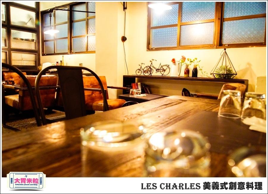 高雄Les Charles美義式餐廳@查爾斯廚房@大胃米粒0013.jpg