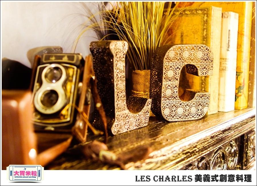 高雄Les Charles美義式餐廳@查爾斯廚房@大胃米粒0016.jpg