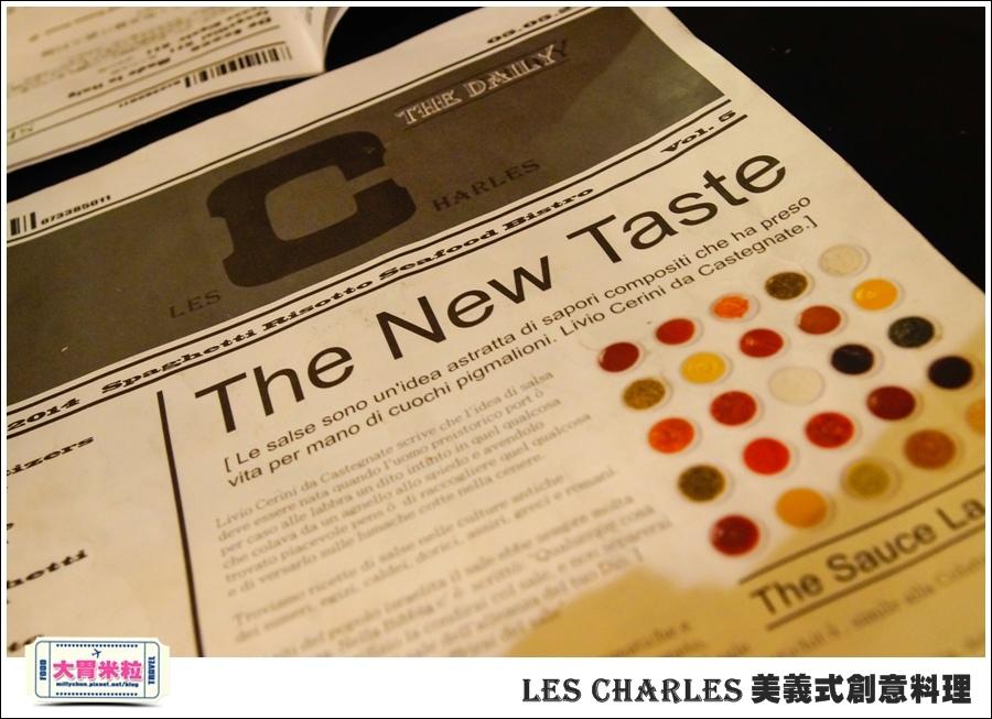 高雄Les Charles美義式餐廳@查爾斯廚房@大胃米粒0018.jpg