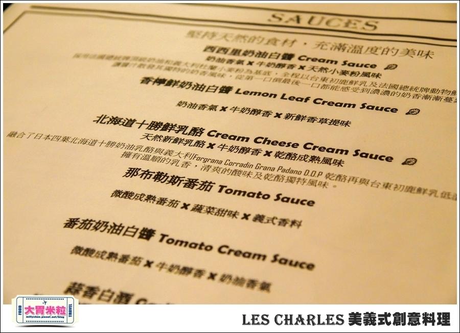 高雄Les Charles美義式餐廳@查爾斯廚房@大胃米粒0021.jpg